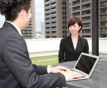 営業スキル、営業のシステムなど営業に関してお困りのかた、ぜひ!特に訪問営業の分野お待ちしてます!