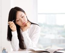 離婚、不倫、出産の法律相談サービス