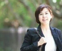 主婦の方向け。就活をサポート致します ◆パート志望の方も可。履歴書、面接対策、キャリア等のご相談。