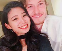 ネイティブスピーカー+日本人で役立つ英語教えます 本当に海外で使える•通用する 英語を勉強してみませんか?