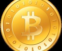 独自トークン(オリジナル仮想通貨)を作成します いま流行りの仮想通貨をオリジナルで発行しませんか?