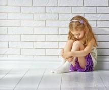 親子の個性の違いを鑑定し、お子様に合った子育て法をアドバイスします!