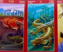 ドラゴンタロットで占います 22枚でサクッと!綺麗で力強いドラゴンのタロット