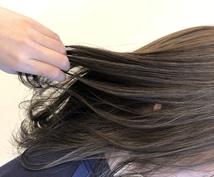 あなたに似合うヘアカラー見つけます 現役美容師があなたのお悩みに合わせて似合う髪色提案します¨̮