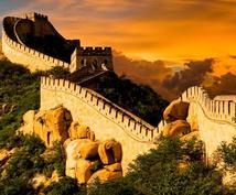 【中国語】日常会話やメール、チャット、文章などに関する疑問解決します!