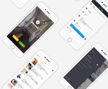 簡単なスマホアプリを作成します 自分で考案したアプリを形にしたい人へ