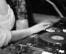 【DJ】ご希望に合わせてオススメ3曲お送りします【選曲します】