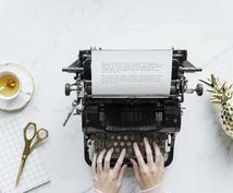 コンテンツ記事のリライト承ります メディア・ブログ運営されているあなたのお手伝いをします。