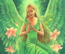 過去世リーディング✩守護天使リーディング