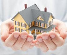 住宅ローン全般についてご相談承ります 住宅ローンに関わることでお悩みの方へ