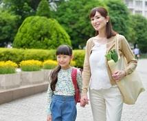 育児の悩みママ友とのお付き合いの悩み、解決します 一人で子育て頑張って疲れている方やママ友との関係で憂鬱な方へ
