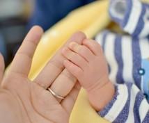 妊婦あるある教えます 妊娠した方やこれから考えてる方の参考になればと思います。