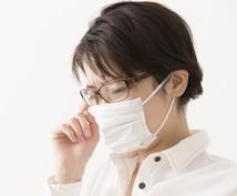 私が花粉症を克服した方法教えます 花粉症、喘息に悩まされている方 必見です。