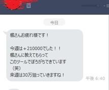 【稼ぐ】バイナリーオプションで最短で30万円稼ぐ手法