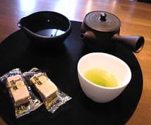 紅茶・日本茶・ウーロン茶   美味しいお茶の淹れ方を教えます
