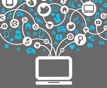 現役女性ウェブマーケターがサイト診断します サイトのアクセスやコンバージョンが伸び悩む方へ