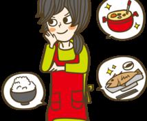 管理栄養士が冷蔵庫の中身で夕飯の献立を考えます 毎日献立を考えるのがめんどくさい…そんなあなたにオススメ!