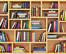 誰でも習得出来る速読術を伝授します 時間のない方、仕事の効率をあげたい方、活字が苦手な方へ