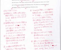 現役東大生が大学受験レベルの英作文添削を承ります 添削経験ありの東大生による英作文添削!