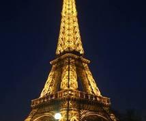 あなたに適したヨーロッパの旅行先をご紹介します。