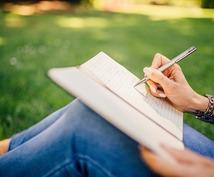 中高生向けの読書感想文を添削します 高校時代、校内の読書感想文コンクールにて二度の入賞経験あり!