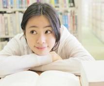 楽に♪楽しく脳を活性化♪速読体験レッスンできます 速読のプロが教えます!!楽読は30分で文字が2倍速くなる!