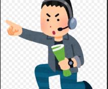 元★テレビ局員★が、テレビ局の裏側を暴露します テレビ局、マスコミ業界で働きたい男子就職活動生限定!!