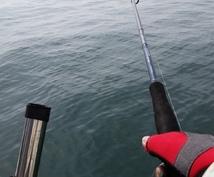 ♪初めての釣り♪川、海、相談乗ります!初心者でも分かりやすく解説♪