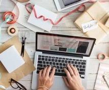 事務作業のお手伝いをします ブログのアップやフォーム作成が苦手な方におススメです