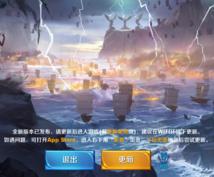 中国鯖でゲームをしている方にご丁寧にご提供致します 中国語のゲームの中のスキル翻訳に加えて、解釈します。