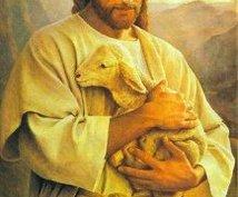ハートを癒します キリスト様のエネルギーを遠隔で流します(カウンセリング込)
