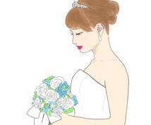 背中痩せのプログラムを提供します 人生で一度の結婚式を自分史上最高の自分で参加しませんか?