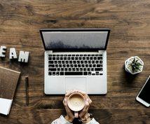 読者増加数指定・アメブロ読者登録代行します ブログがまだ育っていない起業初期におすすめの戦略です!