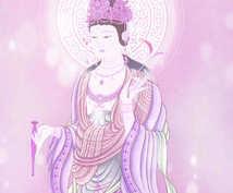 慈愛の女神観音さまのエネルギーで癒します 母性的で優しく包み込むような癒しのエネルギーで癒されたい方に