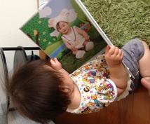子供写真館スタジオアリスの攻略法、激安できれいな写真を残す!