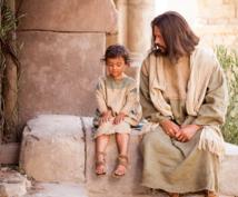 心身・物・お財布・人間関係~魂まで、何でも癒えます ♰神の恩寵ヒーリング♰ 大いなる愛&光と共に過ごす一時