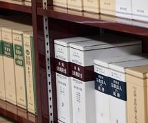 契約書、規程類のひな形、メール文例等、2,000種ものビジネス文書をご利用いただけます!