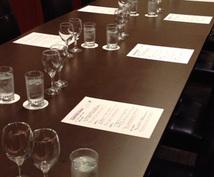 ワインを学びたい方、スクールやセミナーの選び方をシニアワインアドバイザーがご提案致します