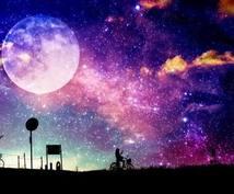 満月の神秘の力☆大天使様の加護&縁結びます クリスマス前に最高の縁結びを.✴︎