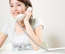 新規セールスに役立つテレアポリストを作成します 実績多数!1オーダー電話番号10件