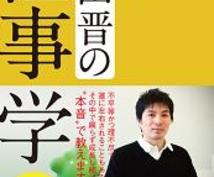 プログラミングの参考書、雑誌や著書などを売りたいと思います。