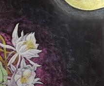 黒板アートで似顔絵、イラスト描きます プレゼント、チラシ、動画用、カフェメニュー等に♪