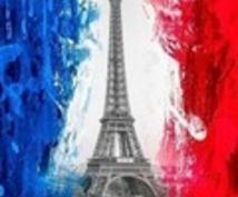 フランス語の文章の読み上げ(録音)をいたします ネイティブがフランス語を丁寧に読み上げます