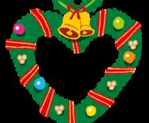 フォトジェニック間違いなしクリスマス料理教えます 簡単、嬉しいレシピ付き4品!大切な人を喜ばせたい方へ