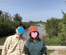 宮古島への観光旅行をしたい方、ご質問をお受けします 〔今年の2月に宮古島旅行に行ってきました♪〕