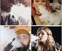 VAPE自作ニコチンリキッド 煙草辞めれます ニコチンリキッドが簡単に作れます!煙草辞めたい方もOK