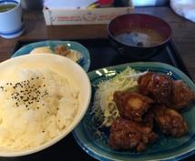 大阪、本当に美味しいお店教えます。
