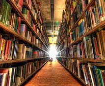 お悩みを聞き、それに沿った本を3冊ご紹介します 「ぼんやりと悩みがあり、心が晴れない...」