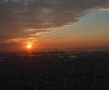 夕日や星空の撮影方法教えます きれいな景色をよりきれいに撮影したい方へ