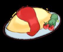 食べ物のイラストをお描きします!